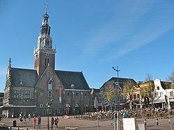 Skank in Heiloo, North Holland